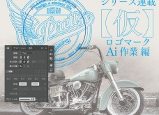 rogo-motorcycle_01