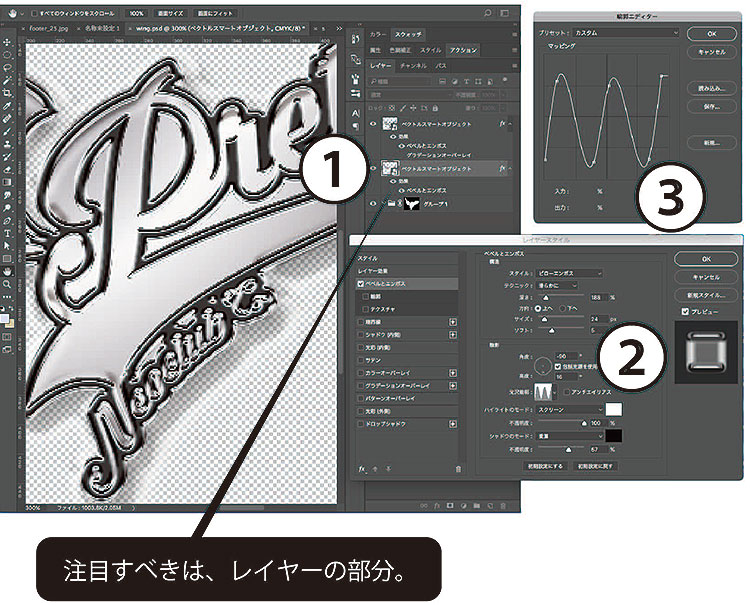 prettz-photoshop_04