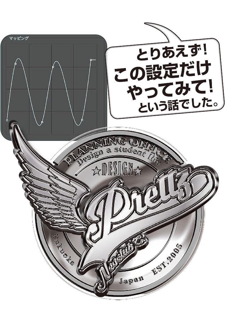 prettz-photoshop_15