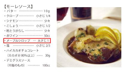 19レシピ拡大