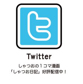 shirtso_room_01